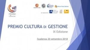 premio-cultura-gestione